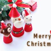 他のサンタとカブらない!こども向けのひそかに人気なクリスマスプレゼント10選